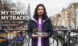 'MY TOWN MY TRACKS'