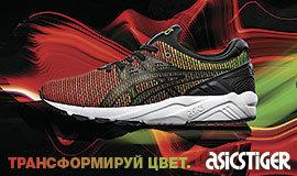Одежда и обувь для фитнеса ASICS