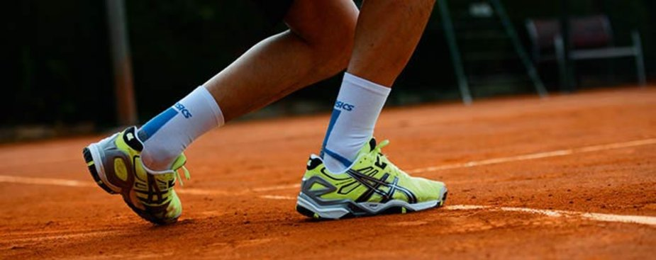 Guide to tennis shoes | Tennis | ASICS Switzerland