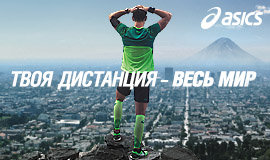 Asics_marathon-270x160_normal