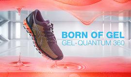 Gel-quantum360_aw16_facebook_1200x628_eng_v2-2_normal